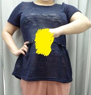 ペプラムシャツ