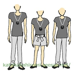 Recommended T-shirt and long pants combination for inverted triangle women