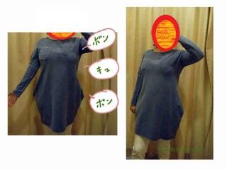 肩幅が広い女性や胸が大きい女性に似合う服
